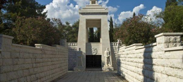Svečanost povodom 72 godine od oslobođenja Podgorice