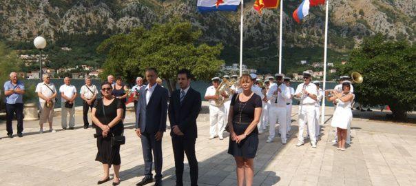 Obiježavanje 4. jula Dana ustanka naroda Jugoslavije