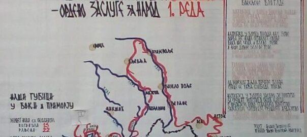 Borbeni put brigade od 5. 10. 1944. do 15. 5. 1945.