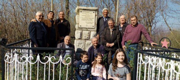 Posjeta spomen obilježja u Bratešićima u Grblju