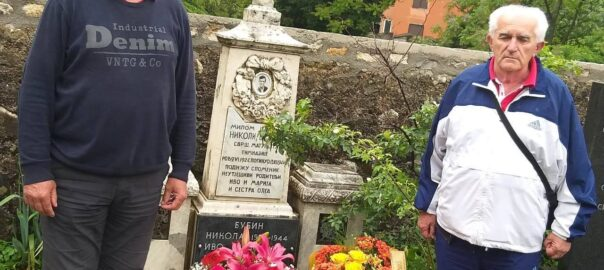 Uspomene na revolucionara, borca i sportistu Nikšu Bućina